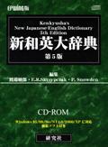 EPWING�� CD-ROM ���±��缭ŵ �裵��